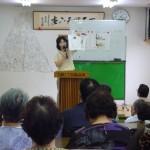 若石健康法の足もみ講座を開催しました。