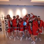 阿波踊り大会に若石連として参加しました。