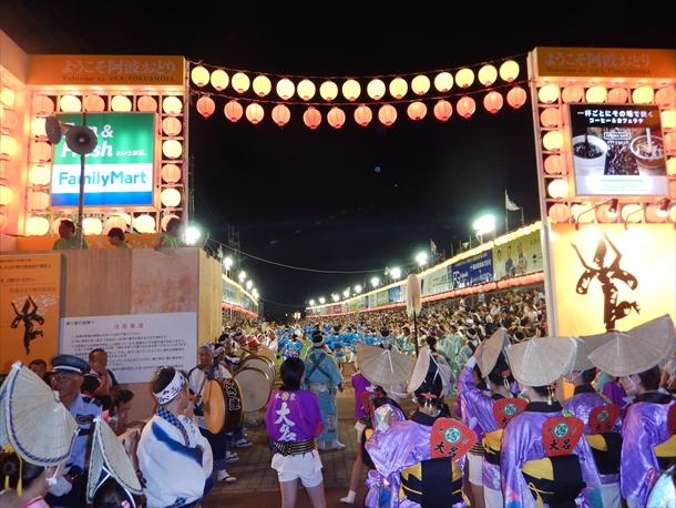徳島阿波踊りの写真