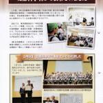 株式会社玄米酵素が文部科学省から表彰されました。