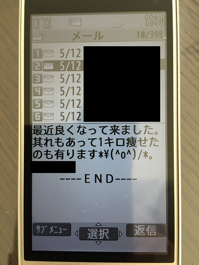 写真 2016-06-02 11 50 17