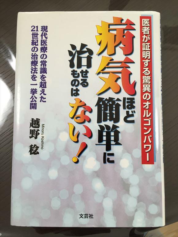 写真 2016-06-02 12 35 12_R