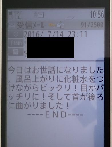 DSC_0560