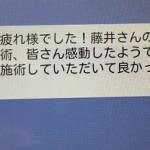 姫路出張報告(オルゴン施術と講習)