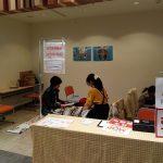倉敷三井アウトレットパークで足揉み体験イベントを開催しました。2017年1月9日