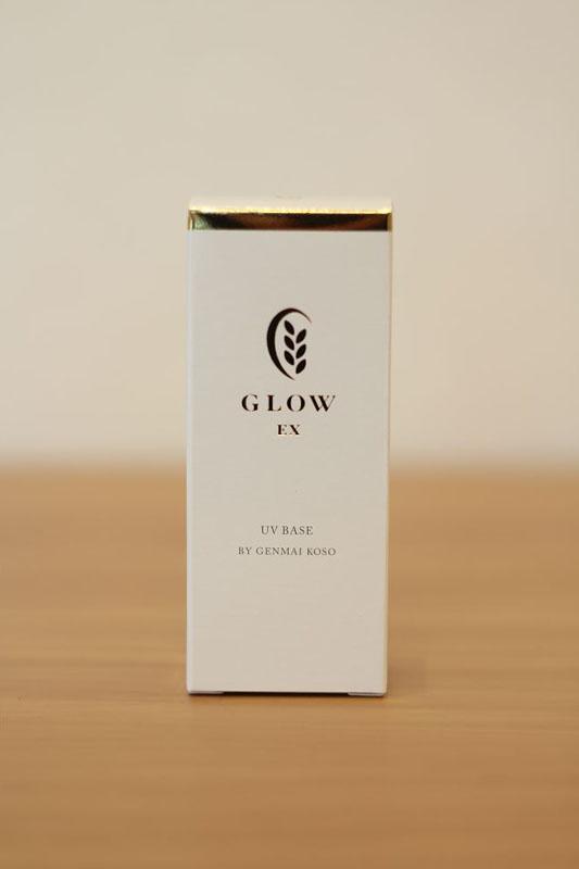 グローEX UVベース